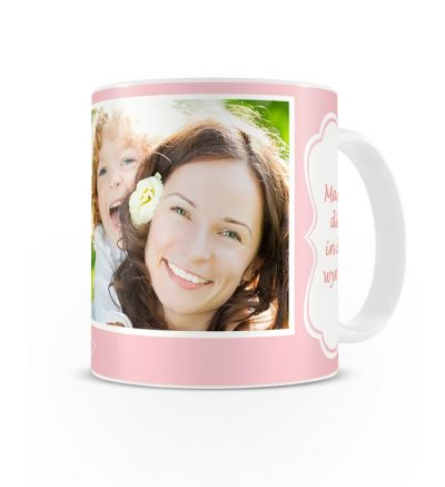 Colour Change Mugs Moedersdag Rose